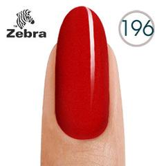 Гель лак Zebra  №196