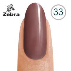 тм Zebra №33